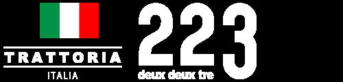 トラットリア223(ドゥードゥートレ)